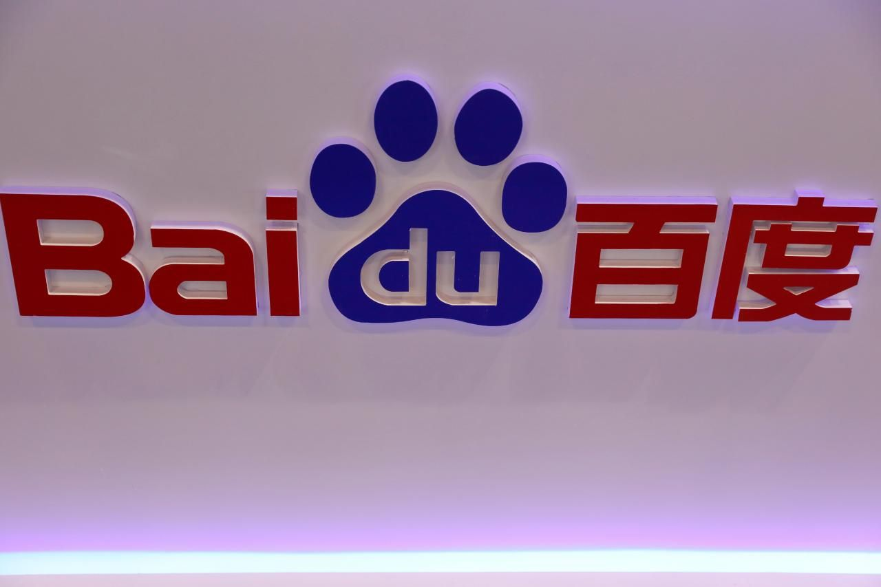 Baidu Logo - Baidu's fourth-quarter sales goal misses estimates as regulation ...