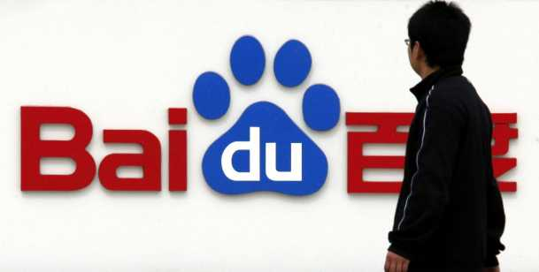 Baidu Logo - How To Optimize Your Website For Baidu | Nanjing Marketing Group