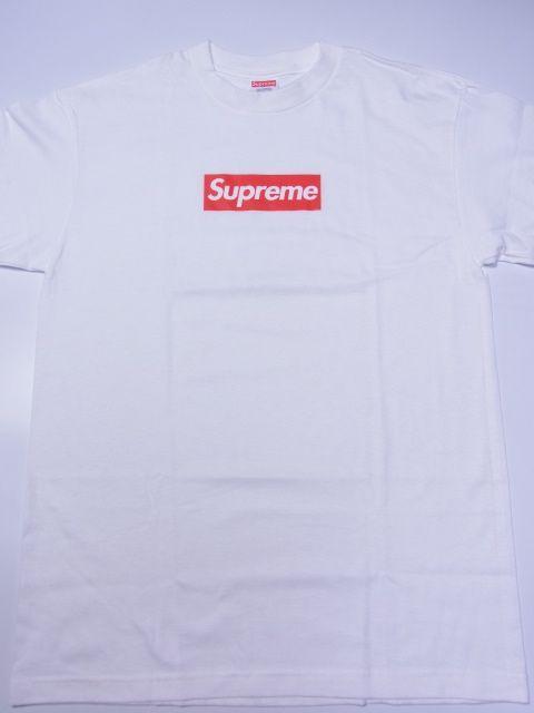 0653e90062b All Rare Supreme Box Logo - LogoDix