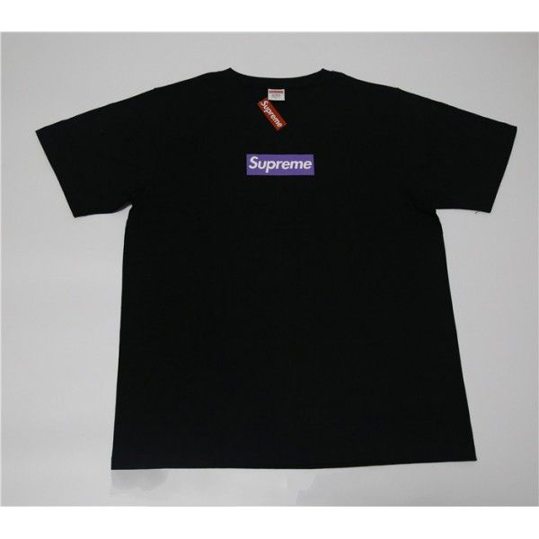 6e1991ae93cb Supreme Purple Logo - NEW! Supreme Purple Box Logo T-shirt | Buy Supreme
