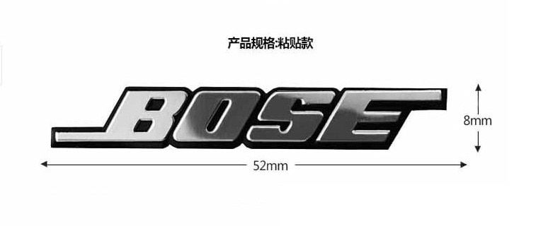 Bose Logo - 100pcs/lot Bose Hi Fi Speaker audio Speaker 3D Aluminum Badge Emblem ...