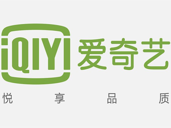 iQiyi Logo - Kidscreen » Archive » Nick launches Chinese co-pro development program