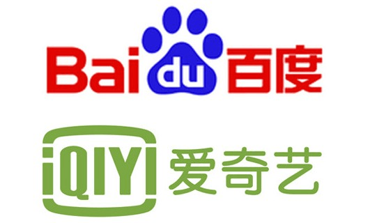 iQiyi Logo - Be Careful With iQiyi: Baidu Is A Client And Controls The Company ...
