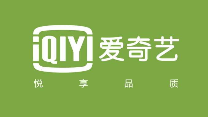 iQiyi Logo - iQiyi SVOD & VOD Value Report » FilmTake