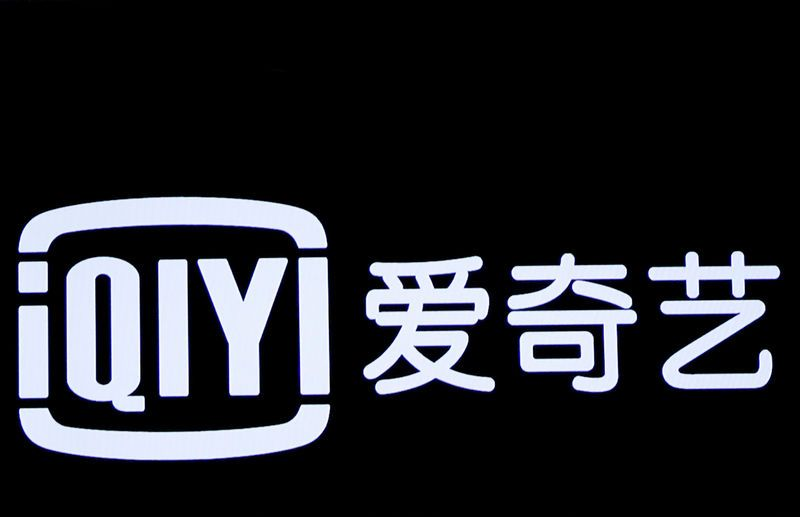 iQiyi Logo - Eros elbows way into China through content licensing deal with iQiyi ...