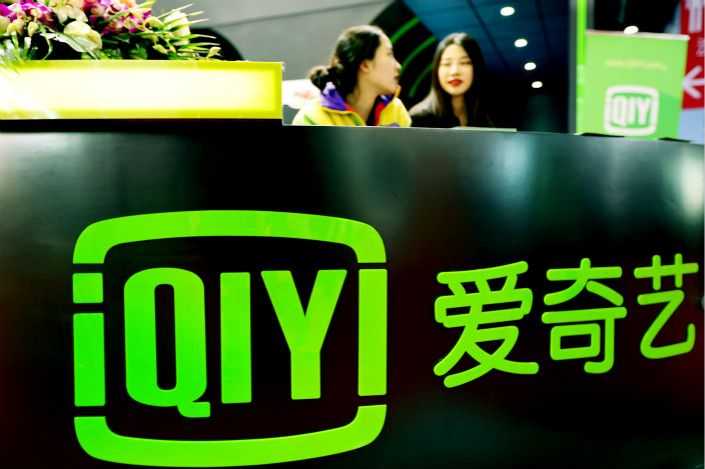 iQiyi Logo - Video Site iQiyi Files for $1.5 Billion U.S. Listing - Caixin Global