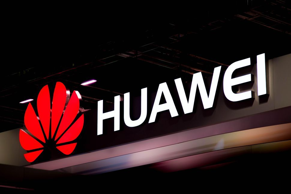 Huawei Logo - Huawei tussles with US startup over theft of technology - CNET
