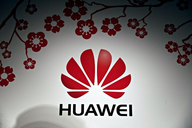 Huawei Logo - Huawei will let users force their phones into Performance Mode in ...