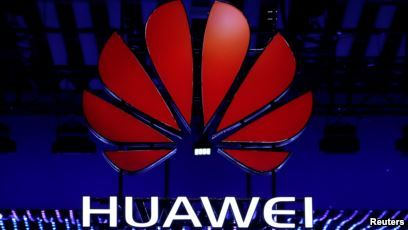 Huawei Logo - Huawei CFO Arrested in Canada, Faces Extradition to US