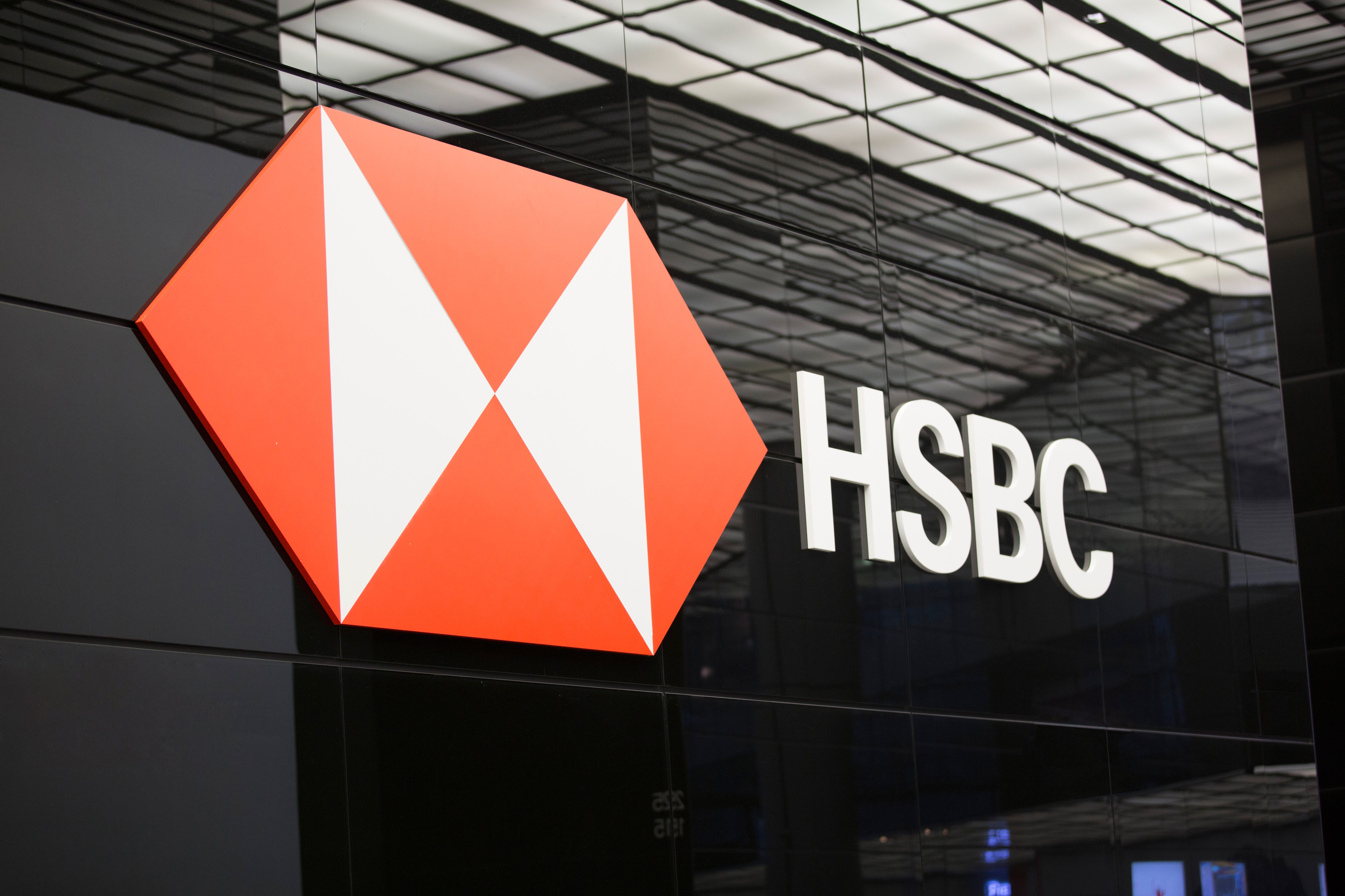 HSBC Logo - Media gallery | HSBC Holdings plc