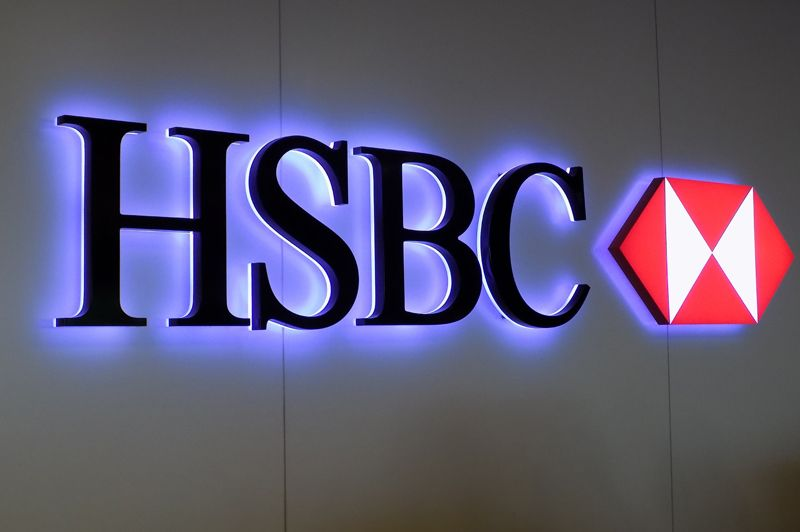 HSBC Logo - HSBC makes $100m statement on clean energy - Power Engineering ...