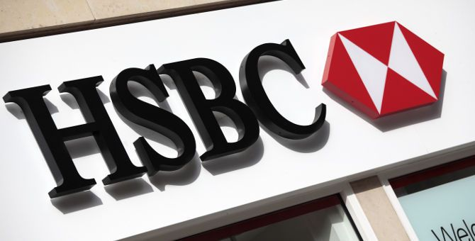 HSBC Logo - HSBC Launches £10 Billion Lending Fund to Aid SMEs