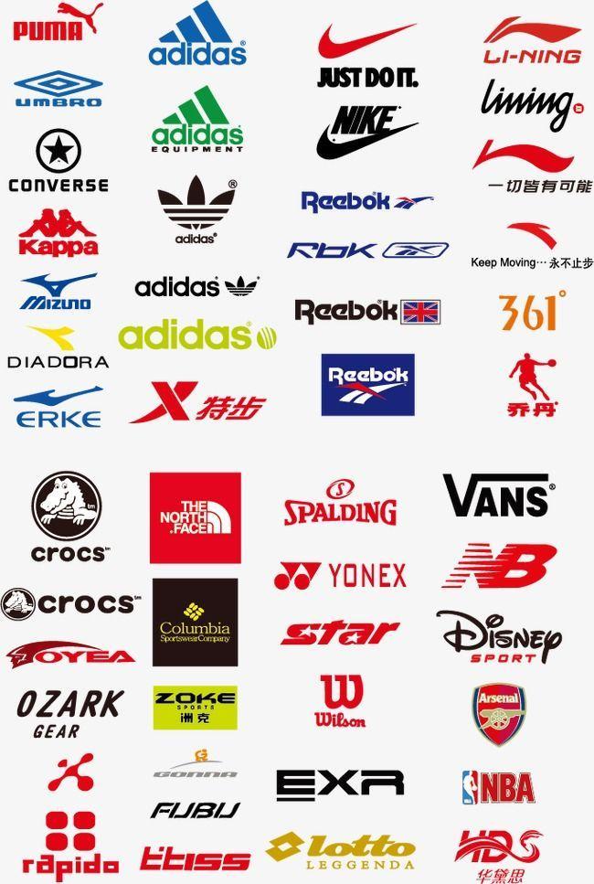 Sports Brand Logo Logodix
