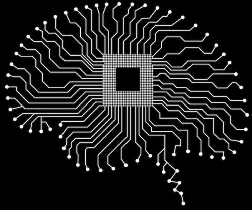 Neuralink Logo - computer technology | Jack Fisher's Official Publishing Blog