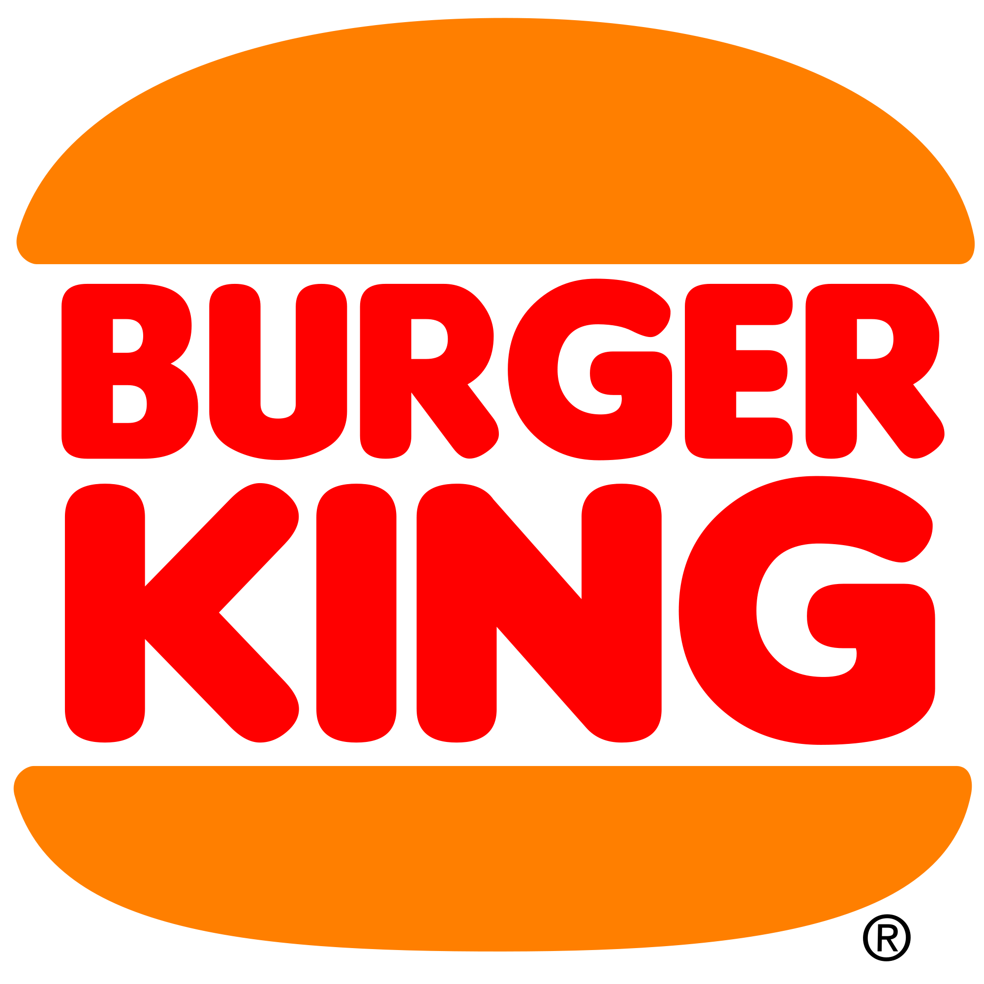 Burger King Logo - Image - Burger king logo 2.png | Fighters of Lapis Wiki | FANDOM ...