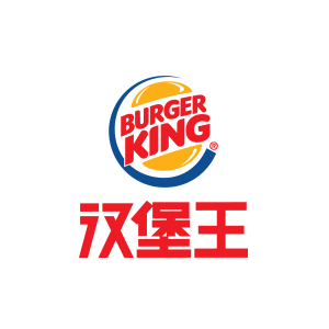 Burger King Logo - TAB Food Investments | TFI