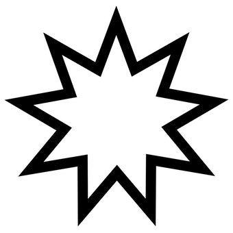 Star Symbol in Circle Logo - Nine-Point Star Symbol - ReligionFacts