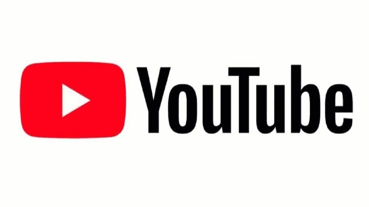 New YouTube Logo - YOUTUBE New Logo 2017 look - YouTube