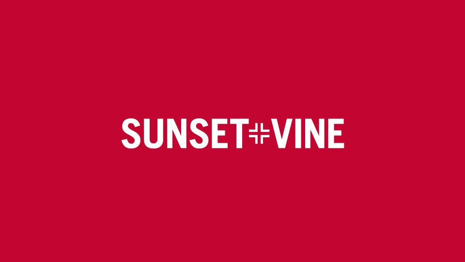 Vine Logo - Television Production by Sunset+Vine